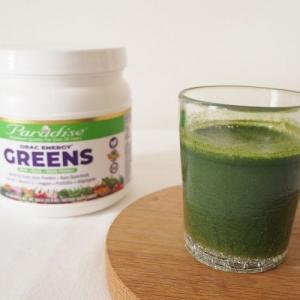 成分最強・栄養価MAX!アイハーブで人気の究極の青汁「パラダイス ハーブス ORAC エナジー グリーン」