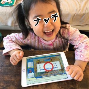 4歳の英語学習