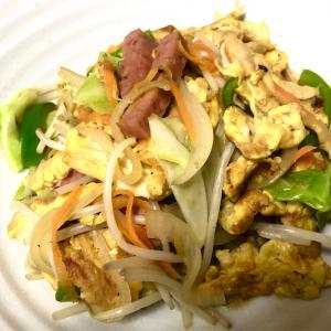 フーチャンプルー&ゆし豆腐
