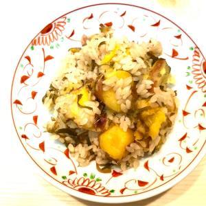 安納芋塩昆布炊き込みご飯