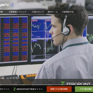 TitanFX 1万円~海外FXでおくりびとを目指す