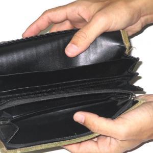 手持ちの現金