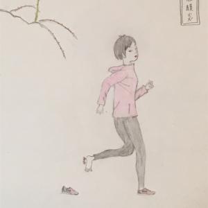 足底筋膜炎でインターバル