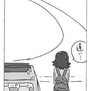 CFS 4コママンガ No.11「広い場所が辛い」