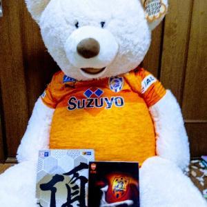 静岡サッカーの逆襲😊今年は楽しいよー😊