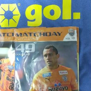 今想う🤔日本にもブラジルがあると驚かれたサッカー大好き静岡のチームには