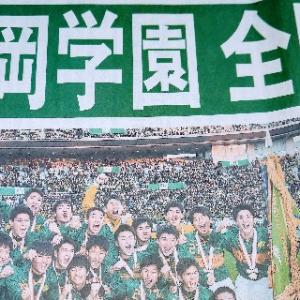 11月1日からはじまる静岡県高校サッカー選手権決勝トーナメント