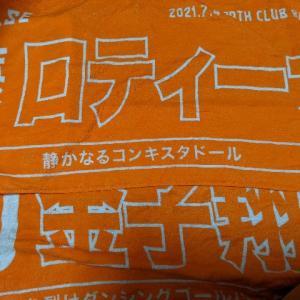 鈴木義宜選手50番の帰還がもたらすもの