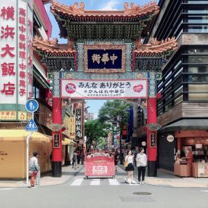 横浜とどうでもいい話。