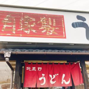 埼玉と不動産と美容院。
