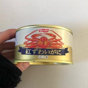 パスタや炊き込みご飯にもOK!カニ缶を使ったアレンジレシピ
