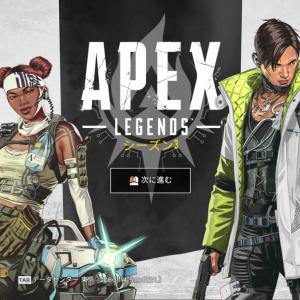 【Apex Legends】小技・バニーホップ(バニホ)のやり方【エーペックスレジェンズ】