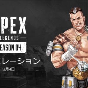 【Apex Legends】シーズン4の情報公開!新キャラや新武器など実装決定!【エーペックスレジェンズ】