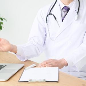 妊娠中に甲状腺がんが発覚・・・妊娠や胎児への影響、治療、その後の流れについて
