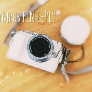 カメラで「今」を残すなら【Olympus PEN E-PL9 】初心者でもきれいな写真が撮れる!コンパクトなミラーレス一眼