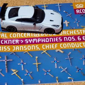 今日聴いたCD ブルックナー 交響曲第7番 ヤンソンス その517