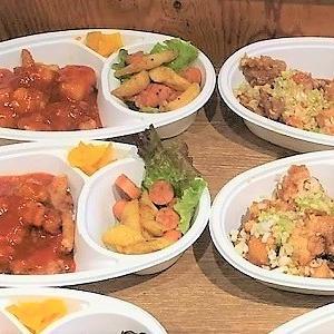 朝倉街道とJR天拝山駅周辺のテイクアウトや持ち帰りができる飲食店!お弁当や焼き鳥、居酒屋メニューなど