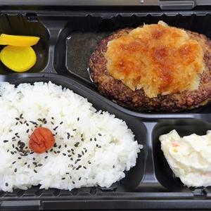 JR二日市駅前の居酒屋天拝のテイクアウトのおろしハンバーグ弁当が肉厚で食べ応えがあった