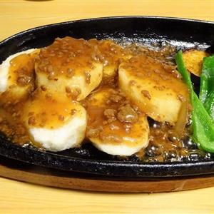 JR二日市駅すぐの炉ばた焼宝船に初訪問!人気の山芋ステーキは珍しい輪切りタイプでそぼろあんかけが美味しい