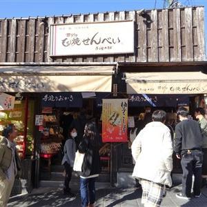 寺子屋本舗太宰府店の串ぬれおかき!九州限定の柚子こしょうマヨネーズと七味