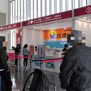 台湾でプリペイドSIMカードを購入して交換と設定を初めて挑戦してみた