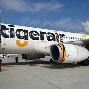 福岡空港からタイガーエア台湾で台北桃園空港に行ってきた