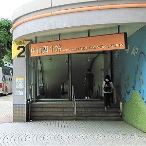 中山國小駅の周辺グルメ【晴光市場・雙城街夜市・林森北路など】のまとめ