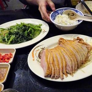阿城鵝肉は美味しいガチョウ肉がたっぷり食べれる台北の有名店