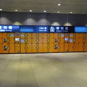 高鐵台中駅のコインロッカーの場所と料金!現在の空き状況がわかるよ