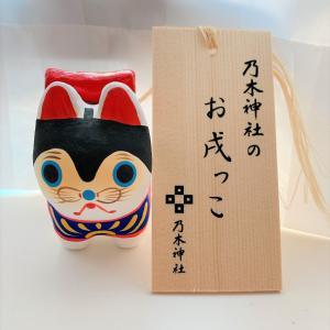 マタニティ日記⑧ 祝5か月・戌の日詣りは乃木神社にして良かった!!
