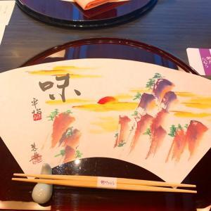 ~神戸 日本料理たむら~ 新春懐石は目で見て美しい、味わって奥深い