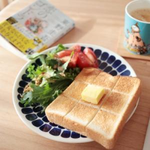 朝食と読書