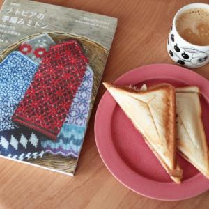 ホットサンド朝ごはん・手織りナチュラルマフラ~