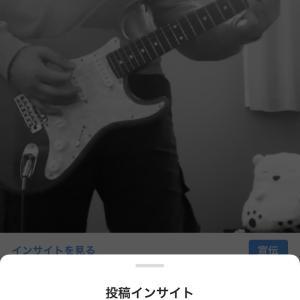 【プチバズった?】Instagramでのギター動画投稿/経過報告その①【小爆発?】