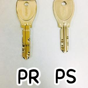 とある大手鍵メーカーで絶対に合鍵が作れないもの