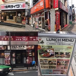 東京都新橋の麺線と臭豆腐ランチ