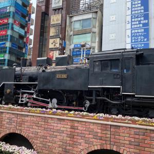 台湾麺線で台湾旅気分