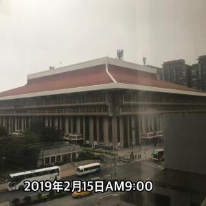 【2019年冬台湾旅行2日目①】新幹線でいざ出発