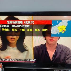 緊急事態宣言の中の緊急地震速報