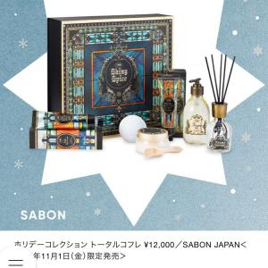 応募情報 → VOGUE GIRLよりクリスマスプレゼント! 人気コフレが当たる