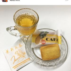 エマジニーキャンペーンは、 台湾からパイナップルケーキお土産ですって。