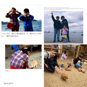 岡山旅行に。 2013〜2020 渋川動物公園。