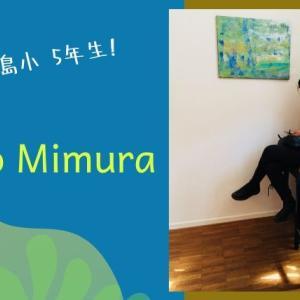 画家の三村 大悟さん|辰野町 川島小学校5年生|アーティスト活動の為に移住