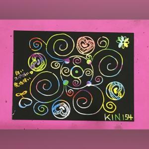 13の月の暦 KIN154白いスペクトルの魔法使いのスクラッチ曼荼羅アート