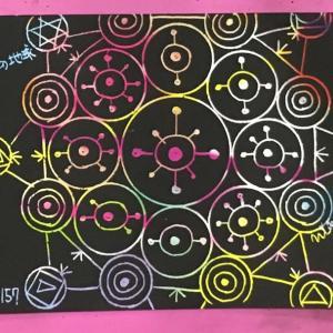 13の月の暦 KIN157赤い磁気の地球のスクラッチ曼荼羅アート