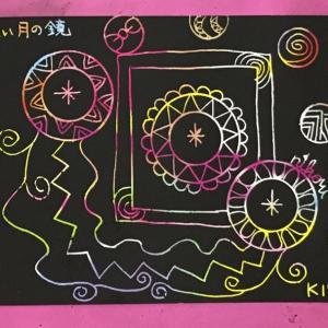 スクラッチ曼荼羅アート13の月の暦KIN158白い月の鏡