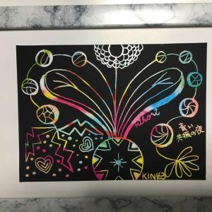13の月の暦KIN163青い共振の夜のスクラッチ曼荼羅アート