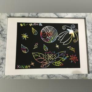 13の月の暦KIN163黄色い銀河の種のスクラッチ曼荼羅アート