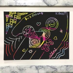 13の月の暦 KIN167 青いスペクトルの手のスクラッチ曼荼羅アート