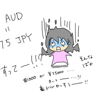 もうすぐ日本帰国だぜ!